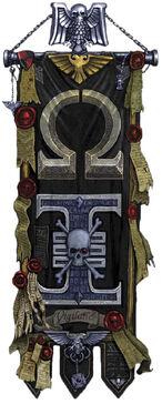 Estandarte Fortaleza de la Guardia Erioch