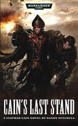 Cains last stand