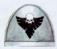 Águilas de la Perdición Hombrera