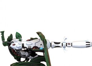 Arma Cañón Dimensional