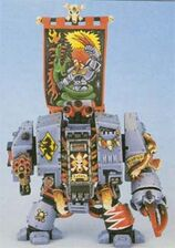 Bjorn Garra Implacable Dreadnought miniatura antigua