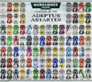 Lista de Ejércitos de Marines Espaciales