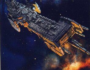 UM Strike Cruiser