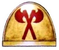 Guardia Carmesí Hombrera