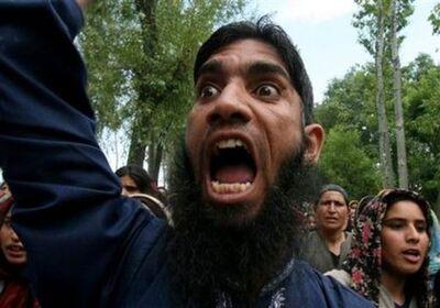 Muslim yelling