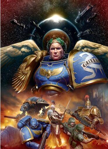 IndomitusCrusade
