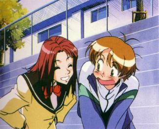 File:Hitomiyukari.jpg