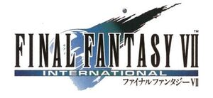 Logo FFVII International