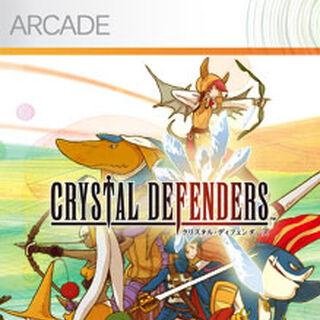 Imagen de Xbox Live Arcade