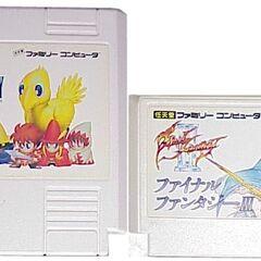 <small><center>El cartucho del <i>Final Fantasy I-II</i> (izquierda) en comparación con un cartucho estándar japonés de <a href=