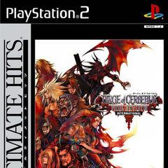 PlayStation 2<br />International Edition<br />Japón