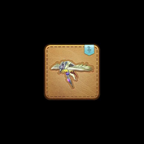 La mascota Eden Minor obtenible en el asalto.