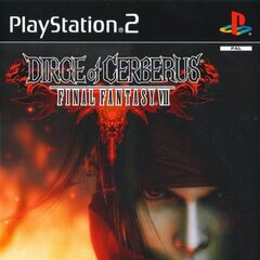 PlayStation 2<br />Australia