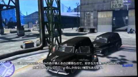 GTAIV - TBoGT - How to get the SLAMVAN 【PS3】