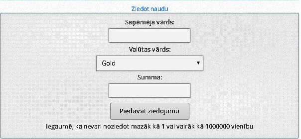 Wiki6