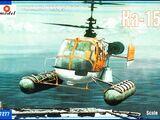 Amodel 1/72 7277 Ka-15M