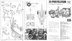 HE MB136i-1