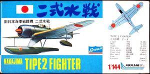 Cr 429f