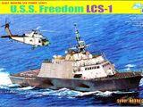Dragon Models 1/700 7095 U.S.S. Freedom LCS-1