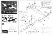 Cr 408-70i-1