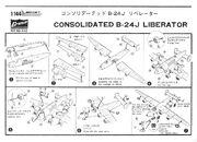 Cr 432i-1