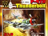 Doyusha 1/100 9 P-47D Thunderbolt