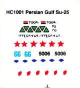 HC 1001dc-a