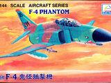 Mini Hobby Models 1/144 80418 F-4 Phantom