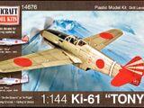 """Minicraft 1/144 14676 Ki-61 """"Tony"""""""