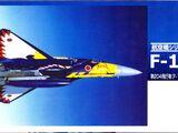 Takara Tomy 1/144 AC05 JASDF F-15J 204th Squadron