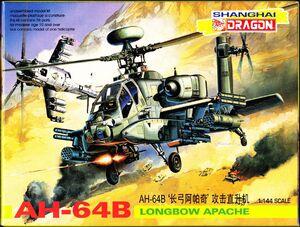 Dr 4530f