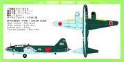 Cr P445i-2
