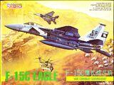 Dragon Models 1/144 Boeing F-15 Eagle