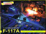 Dragon Models 1/144 4567 F-117A Baghdad Express
