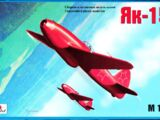 Amodel 1/72 7223 Yak-15