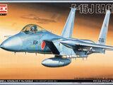 Ben Hobby 1/100 McDonnell Douglas F-15 Eagle