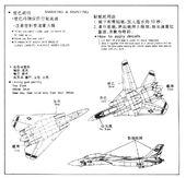 Le 02201i-2