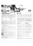 EE 72217i-1