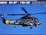 Fujimi 1/72 30141 Kaman SH-2F/YSH-2E