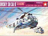 Tamiya 1/100 Sikorsky SH-3A/D Seaking