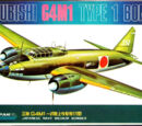 Crown 1/144 Mitsubishi G4M1 Type1 Bomber