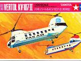 Tamiya 1/100 Kawasaki-Boeing Vertol KV-107-II