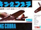 Crown 1/144 Bell P-63A King Cobra
