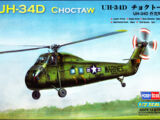 Hobby Boss 1/72 87222 UH-34D Choctaw