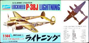 Cr 410f