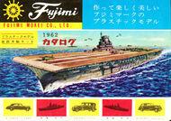 Fujimi 1962f