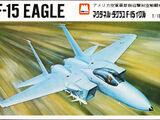Mania 1/100 010 F-15 Eagle