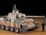 Hasegawa 1/72 MT9 Pz.Kpfw V Panther ausf. G