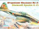 Eastern Express 1/72 72216 Ilyushin IL-2M3 Stormovik