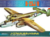 Crown 1/144 North American B-25H/J Mitchell